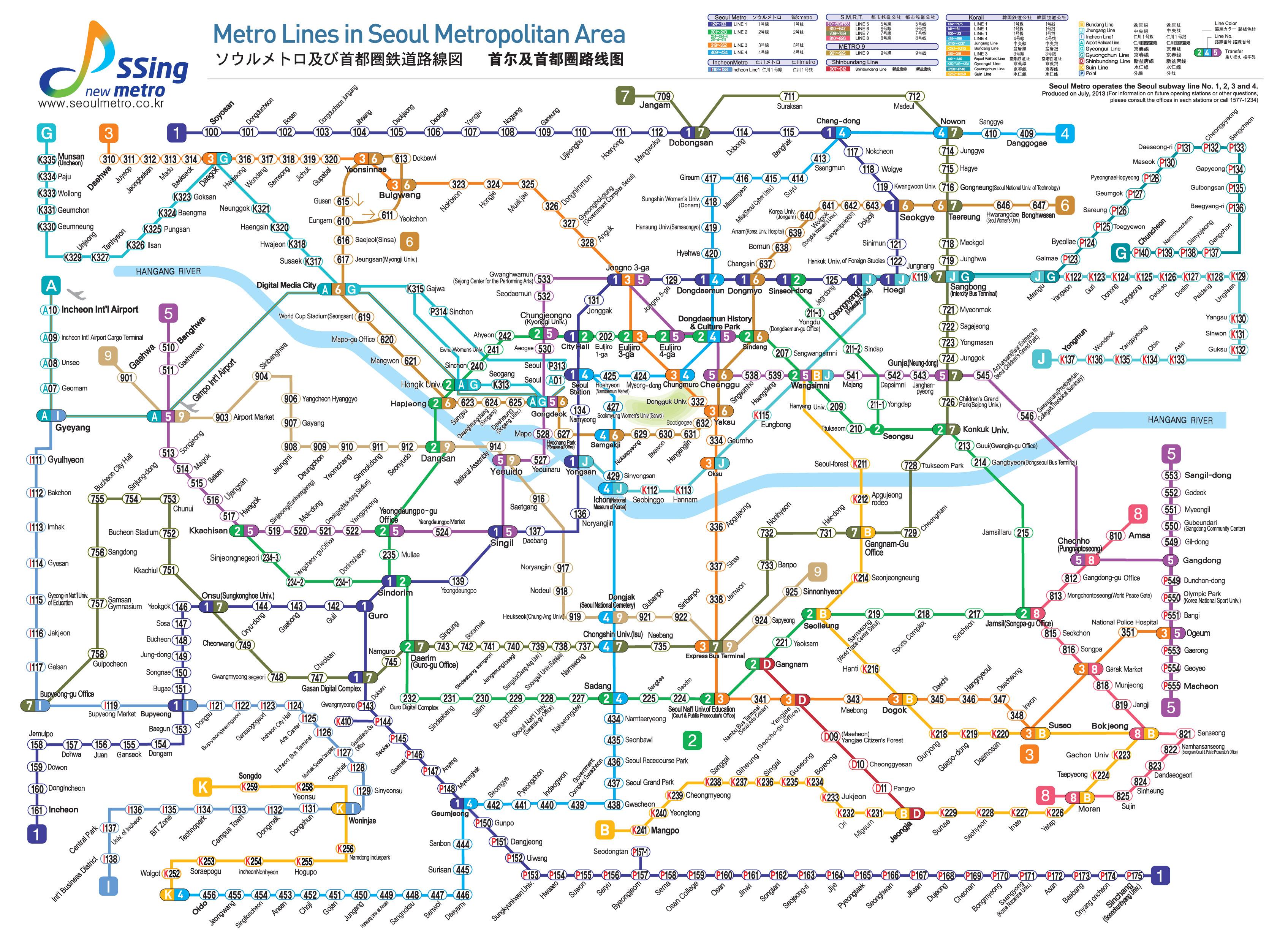 Seoul Subway Map 2014.About Gajakorea